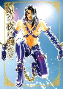 Hoshi no Yoru ni Furete by Tori Maia (manga)