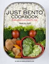 JUST-BENTO_bookcover160