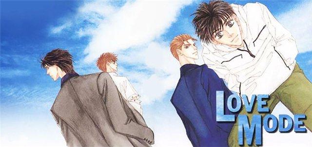 Love Mode by Shimizu Yuki