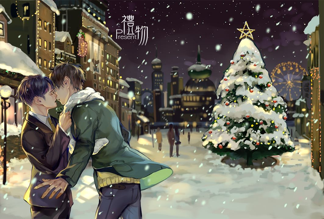 xmas eve is for lovers | the joy of yaoi